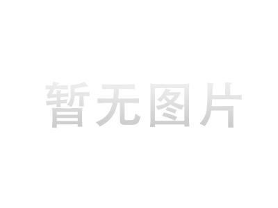 乐动体育app下载工作服,千允制服厂